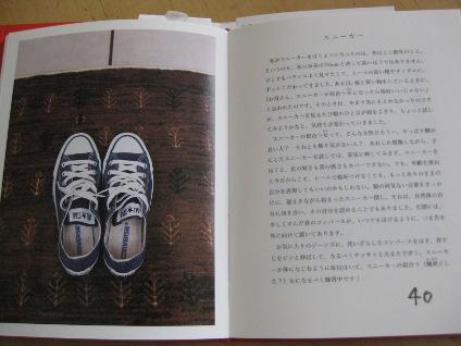 IMG_4192.JPG